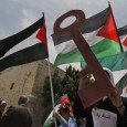 USPCN-Chicago Presents: Statehood & National Liberation: A Discussion on Palestine in the U.N. & the Diaspora Friday, January 25th, 2013 7 PM Jerusalem Restaurant 8310 S. Harlem Ave., Bridgeview, IL...