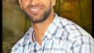 Friday, March 15 Call-in Day to demand the release of Samer Issawi, Ayman Sharawna and all Palestinian political prisoners 8:00 am to 4:00 pm CDT Call President Obama – Call Secretary of...