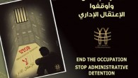On April 17 – International Palestinian Prisoners Day – we call on all activists around the world to contact their leaders and - Demand justice for Arafat Jaradat and Maysara...
