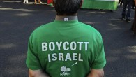 Update on Anti-Boycott  Bill in IL State Legislature 3/21/14 We are delighted to report that State Senate Bill 3017 was not called for debate or a vote during the Judiciary Committee hearing […]