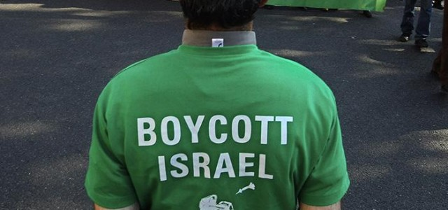 At 4 pm on Tuesday, April 1st the IL State Senate Judiciary Committee is scheduled to have a hearing on the toxic anti-boycott RESOLUTION introduced by Sen. Ira Silverstein,SJR 59. Many of […]