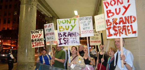 Chicago Palestine solidarity activists made their voices heard on Saturday, March 17, during a protest of the opening night of Batsheva Dance Company's two-night performance at Roosevelt University's Auditorium Theater. […]
