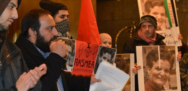The United States Palestinian Community Network (USPCN) strongly condemns the arrest and indictment of Rasmea Yousef Odeh by the U.S. Department of Homeland Security.  She is a founding member of […]