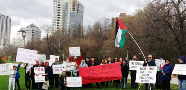 The following articles from Fight Back News highlight events in Minneapolis, Milwaukee, South Florida and Utah, marking the 66th anniversary of the Nakba and the occupation of Palestine in 1948, […]