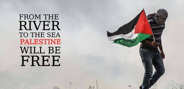 Protests are being organized across the US and internationally to demand justice for Palestine and an end to Israeli assaults, killings and mass arrests of Palestinians. Protest on July 5 […]