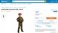 Walmart Pressured into Discontinuing Racist Halloween Costume Sale October 28th, 2015 – uspcn@uspcn.org – The U.S. Palestinian Community Network (USPCN) is pleased that community pressure has forced Walmart to remove […]