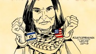 February 11, 2016 The Rasmea Defense Committee, United States Palestinian Community Network, Committee to Stop FBI Repression, Coalition to Protect People's Rights, and Arab Resource and Organizing Center thank you […]