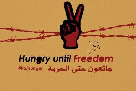Day-long hunger strike and encampment in solidarity with Palestinian political prisoners Thursday, May 11th, in Burbank, IL WHAT: Join us in a day-long hunger strike and encampment in solidarity with […]